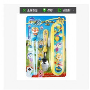 韩国儿童不锈钢餐具小企鹅学习筷锻炼筷益智勺筷子套装