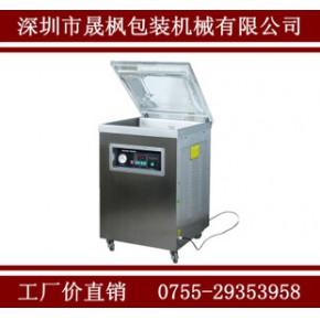 食品电子真空包装机 单室内抽真空封口机 DZ-400D保鲜防潮