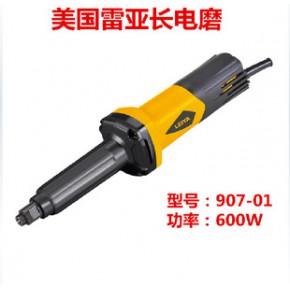 雷亚907-01电磨直磨机 木雕根雕石雕模具打磨抛光雕刻工具