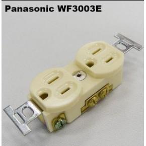 松下插座WF3003E 日本进口 陶瓷插座WF3003W 保证 假一赔百