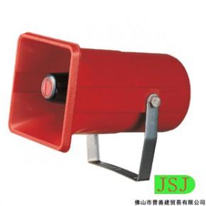 代理优质产品扬声器SEN15-25 销售宣传录音喊话喇叭欢迎订购