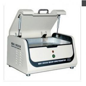 检测机构推荐食品、药品安全rohs检测仪 医疗器械专用环保检测仪