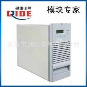 FD22020-6直流屏电源模块智能高频开关充电电源模块