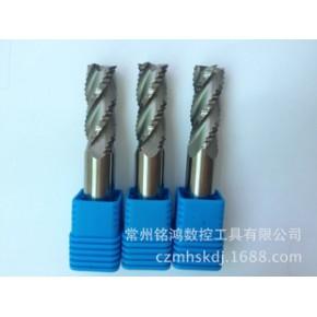 粗皮刀高质量3刃铝用粗皮铣刀4刃钢用粗皮铣刀