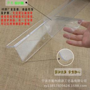 墙护角 亚克力墙角保护条  家装压克力塑料护角 支持款式定制