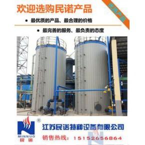 化工厂用各类储罐已安装使用中的硫酸储罐空气储罐092200110