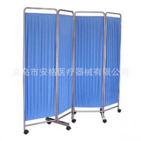 不锈钢医用医疗屏风医院可折装四折屏风 医用屏风 不锈钢屏风
