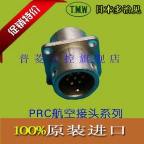 日本TAJIMI多治见进口航空插头接头插座连接器PRC03-21A10-4M-