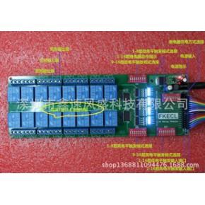 16路继电器模块,控制板,光耦隔离,每路带LED指示,板载LM2576电源