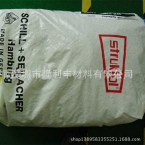 德国进口struktol白炭黑粉料高效分散助剂WB212 WB222