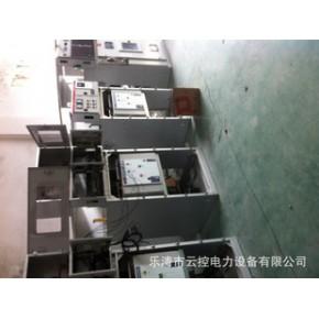 可靠——高压环网柜XGN15-12-10KV负荷开关柜,SF6户外环网柜