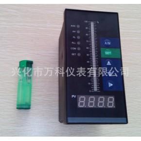 智能液位显示器 光柱数显调节控制仪