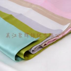 真丝面料优质供应热销推荐真丝面料服装面料家纺面料