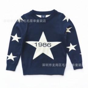 外贸原单童装 爆款 秋冬新款 多色星星厚款男女童 套头衫 毛衣