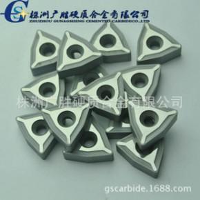 硬质合金TNMX1509-2 无心车床扒皮刀片 剥皮刀片