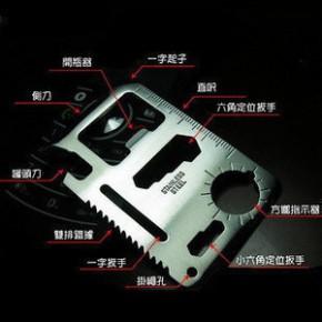 T 厂家直销 不锈钢万能救生卡 多功能军刀卡 工具卡 求生卡 大号