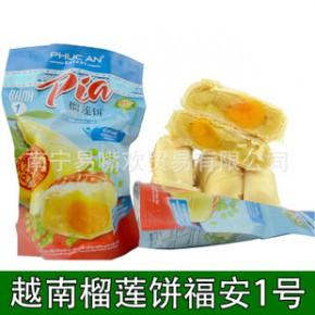 越南进口零食品 福安1号蛋黄榴莲饼400克 4只*100克/袋 传统糕点