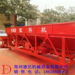 混凝土机械|小型自动配料机|PLD800双仓配料机价格实惠