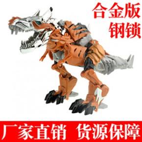 威將鋼索/鋼鎖變形玩具金剛4級L級 合金版恐龍模型 恐龍W8008