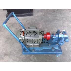 YDB移动式齿轮加油泵 海鸿