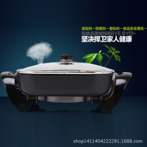 32cm多功能韩式方锅电热锅电煎锅电火锅送木铲 电炒锅一年包换