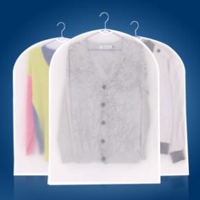 PEVA透明衣服防尘罩 大衣西装罩宜家衣物收纳袋居家挂衣袋加厚
