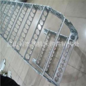 机床工程塑料拖链尼龙拖链