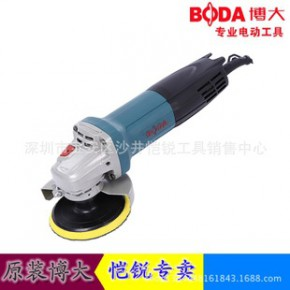 博大G21-100角向磨光机 大功率工业角磨砂轮打磨切割专用