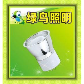 LED灯杯 节能灯灯杯 天花灯灯杯 MR16 质保一年