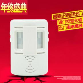 双向门铃 迎宾器 叮咚欢迎光临感应器 红外线报警器 店铺防盗