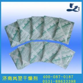 食品专用干燥剂颗粒 背封 三边封 规格型号齐全 量大优惠