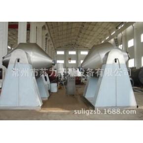 安全高效的 乙二醇醚类烘干机 乙二醇醚类干燥机 真空干燥机