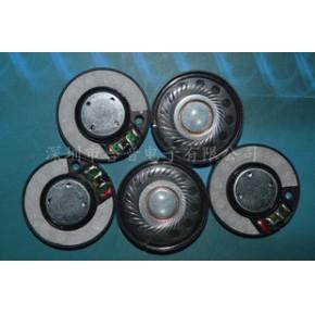 40mm头戴耳机喇叭,网吧电脑耳机喇叭,深圳头戴式耳机喇叭生产商