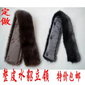 男士2014新款貂毛方领 皮衣翻领高品质进口貂毛领