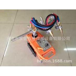 双头半自动火焰切割机 小跑车 CG1-100 直线小车 小车式切割机