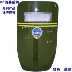 军绿色防爆PC盾牌武装部民兵防暴盾牌 保安盾牌