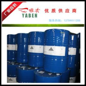 俄罗斯 乳化剂NP-10 壬基酚聚氧乙烯醚NP-10 质量稳定