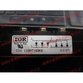 110MT160KB IR桥式整流器