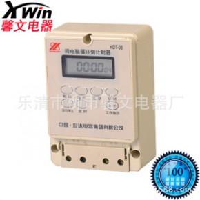 微电脑循环倒计时器 HDT-06时控开关 新型多功能倒计时定时器