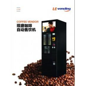 以勒F308现磨咖啡自动售饮机花式咖啡机