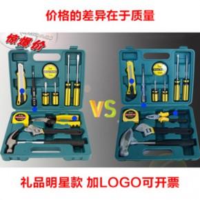 可印LOGO 汽车应急工具箱 大12件套工具套装批发 车载工具箱