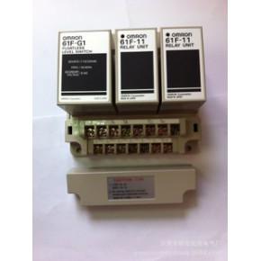 全新原装液位控制器61F-G1 液位继电器 假一赔百