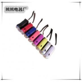 太阳能小饰品创意小手电迷你小电筒创意新颖礼品手摇发电LED强光