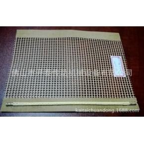 烘焙用耐高温铁氟龙网格输送带 铁氟龙布 加防跑偏导条