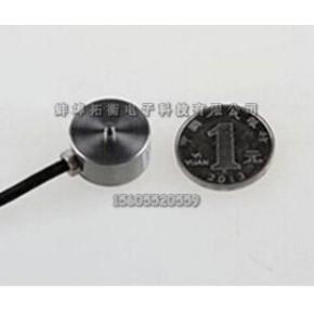 超薄压力传感器 微型测力传感器 超薄重力传感器 新型技术研发