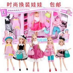 乐吉儿洋芭比娃娃时尚换装H30B大礼盒公主女孩玩具礼物
