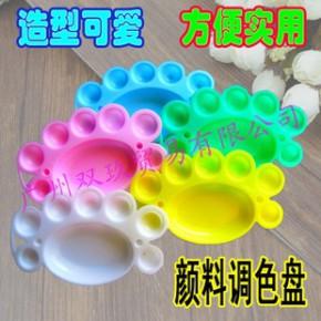 塑料水粉调色板 调色盘 塑料陶瓷颜料盘 儿童调色用具颜料盒