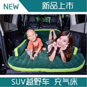 户外自驾游旅行床 越野车车震床 车载充气床SUV商务车气垫床