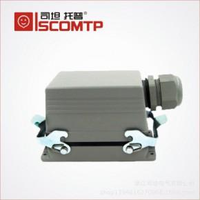 HE-48针工业重载连接器 矩形航空接插件工业连接器 哈丁唯恩