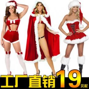 性感欧美外贸女式 成人圣诞节cosplay动漫服装酒吧ds领舞演出服